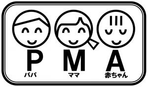 pma%e6%96%b0